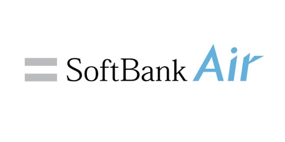 【SoftBankAir】 契約前に知っておくべき知識まとめ